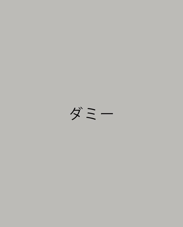 後雅章(うしろ・まさあき)